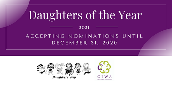2020 12 Daughers of the Year Banner