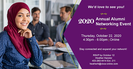 202009 Alumni Event Invitation